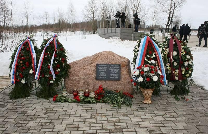 Польские СМИ: Русские молчат в ответ на просьбу посетить Смоленск 10 апреля