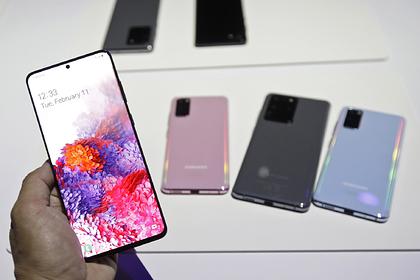 В Samsung Galaxy S20 нашли секретную функцию
