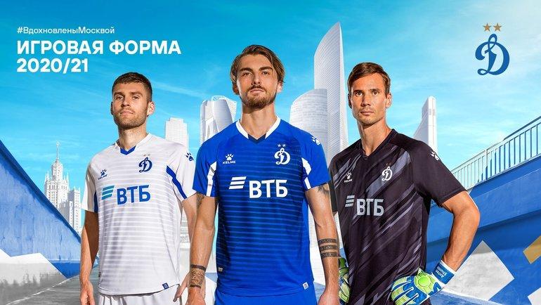 Вчем будут играть «Спартак» и «Зенит». Новая форма клубов РПЛ насезон