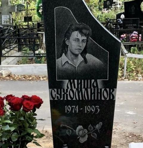 Убийца солиста «Ласкового мая» Михаила Сухомлинова лечится в психушке