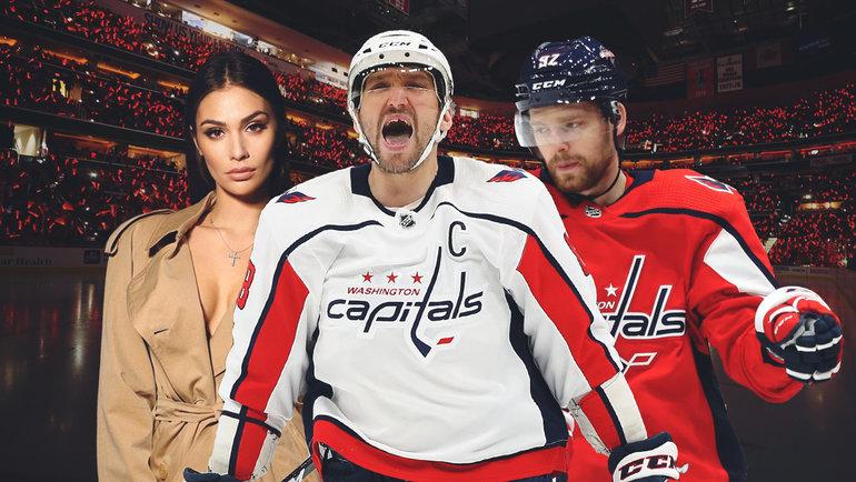 «Интересно, кто крыса?» Наказание НХЛ русских звезд «Вашингтона» вызывает вопросы, ажена Овечкина недовольна