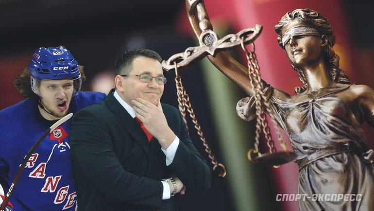 Можетли Панарин обвинить Назарова вклевете? Икак могут наказать тренера? Юридический разбор скандала