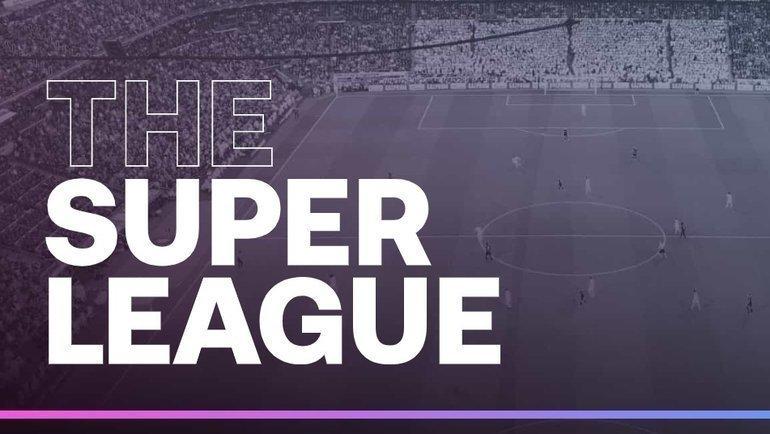 12 клубов объявили осоздании Суперлиги. Что это значит икак отреагирует УЕФА?