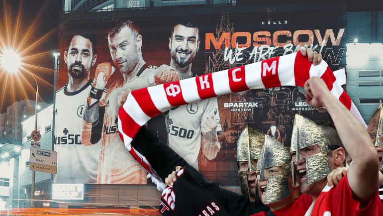 Россия против Польши. История ненависти футбольных болельщиков двух стран
