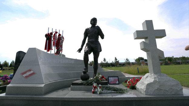 «Дату выбрал «Спартак»— чтобы подхлестнуть дух команды». Почему памятник Черенкову открыли вконце июня