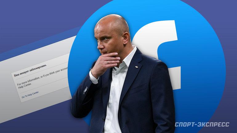Дмитрий Хохлов судится сFacebook из-за фамилии. Цена вопроса— 150 миллионов рублей