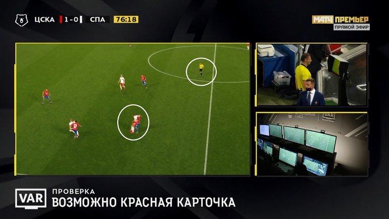 Еськов судил дерби ЦСКА— «Спартак» очень хорошо. Ноему поставят двойку