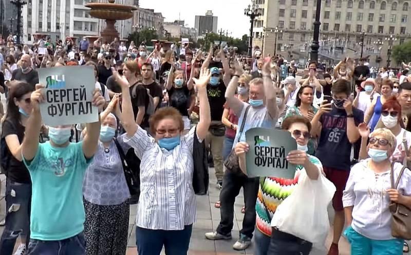 Французские СМИ объяснили, почему начались протесты в Хабаровске