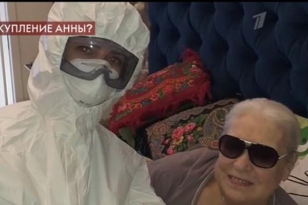Лидия Федосеева-Шукшина: «Дочь вызвала мне скорую»